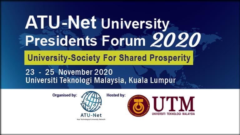 ATU-Net UPF 2020