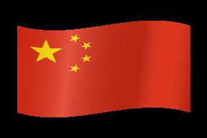 9 china-flag-waving-xl