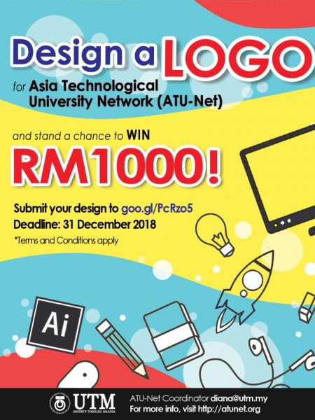 ATUNETCompetition